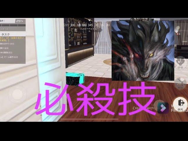 """[荒野人狼] """"壁キル""""が強すぎるので人狼で勝ちたい方は見て下さい。"""